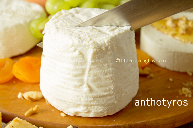 Little Cooking Tips 5 popular white Greek cheeses you should try - Anthotyros Cheese