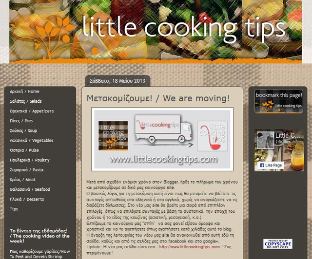 Little Cooking Tips - Blogger Copyright