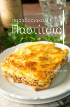 the Greek lasagna casserole